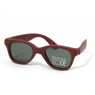 Солнцезащитные очки Polaroid арт 0005C