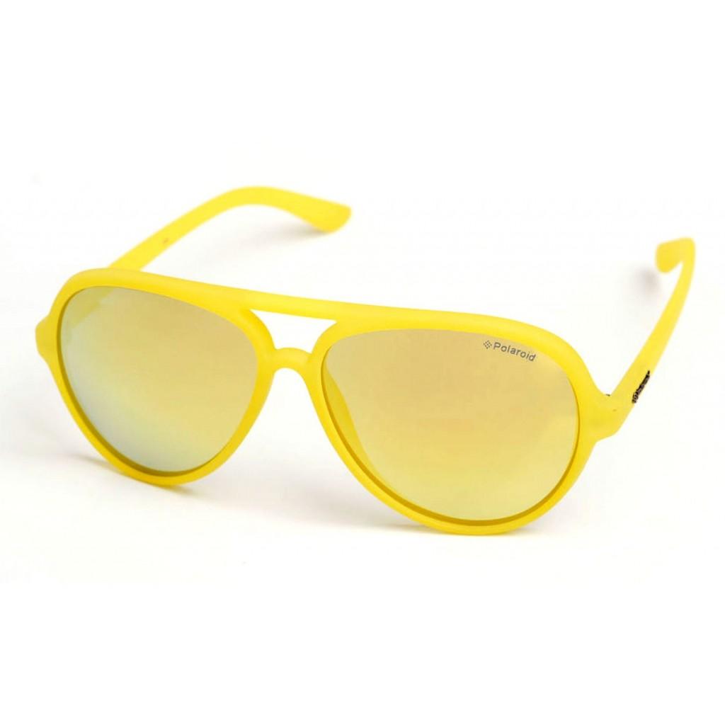 купить солнцезащитные очки в спб поэтому